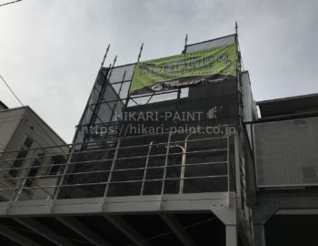 岡山県北区I様邸 塗装工事始まりました😀