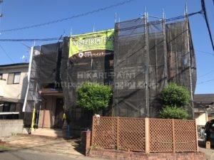 岡山市南区H様邸 塗装工事始まりました😄