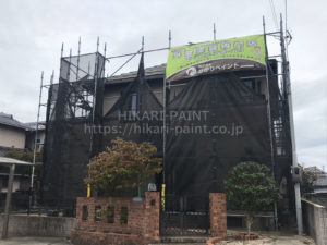 岡山市中区T様邸 屋根・外壁塗装工事始まりました☺