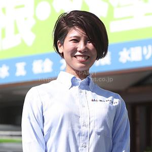 関藤 香澄