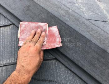 屋根(笠木) 下地処理
