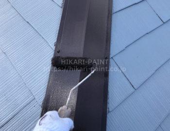 屋根(笠木) 上塗り