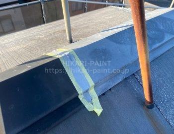 屋根(板金板) 補修