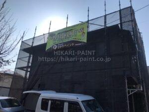 岡山市中区M様邸 塗装工事始まりました😊