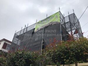 岡山市北区H様邸 塗装工事始まりました😃