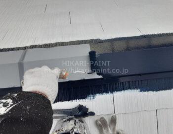 屋根板金 中塗り