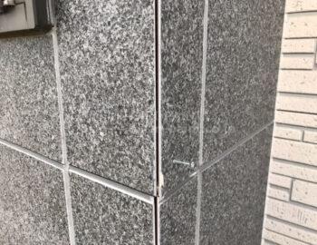 玄関天井部 補修