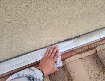 屋根水切り 下地処理