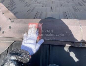 屋根板金 下地処理