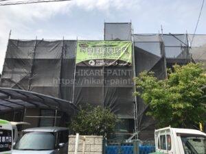 岡山市中区I様邸 塗装工事始まりました😄