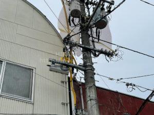 電線防護管取り付けました😃