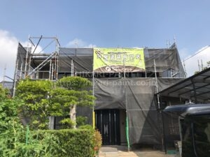 岡山市南区T様邸 外壁塗装工事始まりました🏠