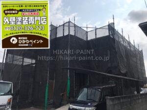 岡山市北区M様邸 塗装工事始まりました😊