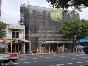 岡山駅西口H様邸 塗装工事始まりました😄