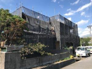 岡山市中区H様邸 塗装工事始まりました😊