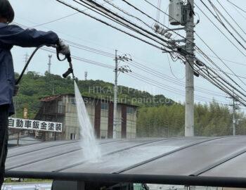 カーポート 高圧洗浄