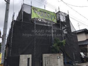 岡山市北区Y様邸 塗装工事始まりました😃