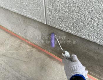 基礎 下塗り